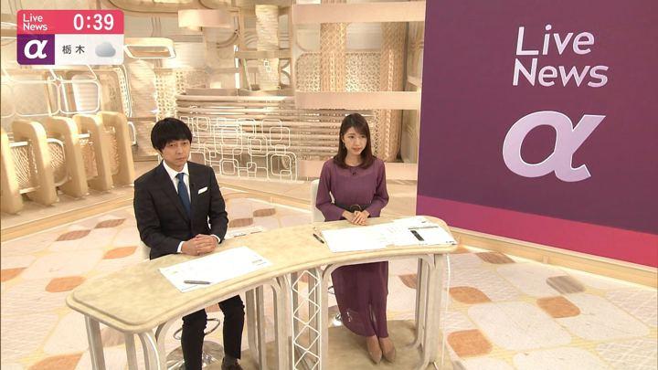 2019年10月02日三田友梨佳の画像12枚目