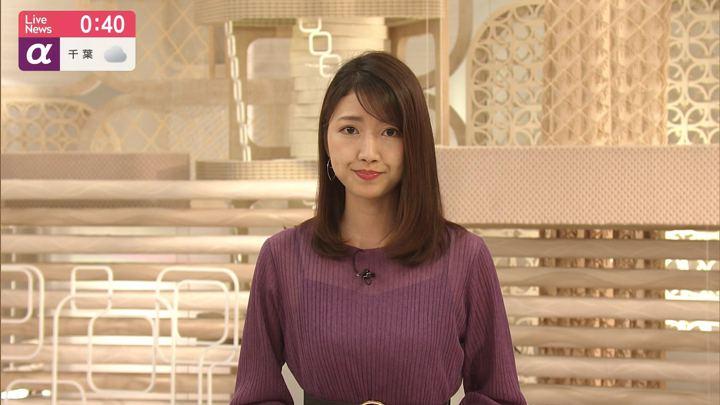 2019年10月02日三田友梨佳の画像15枚目
