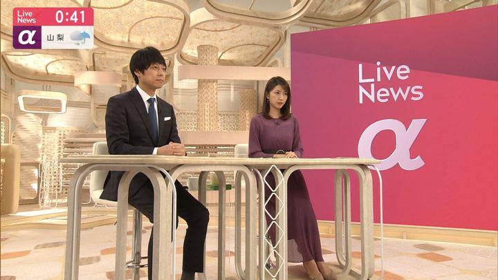 2019年10月02日三田友梨佳の画像16枚目