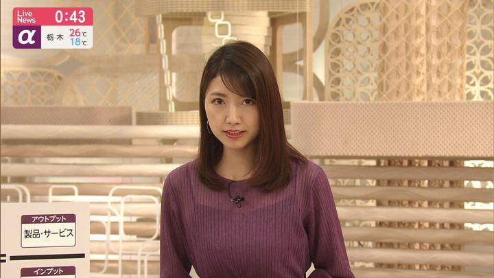 2019年10月02日三田友梨佳の画像17枚目