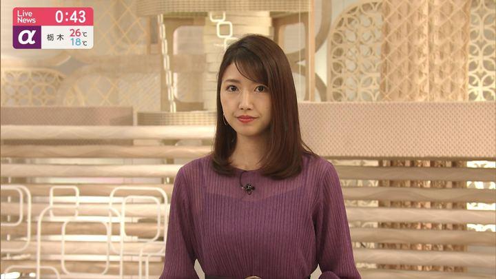 2019年10月02日三田友梨佳の画像18枚目