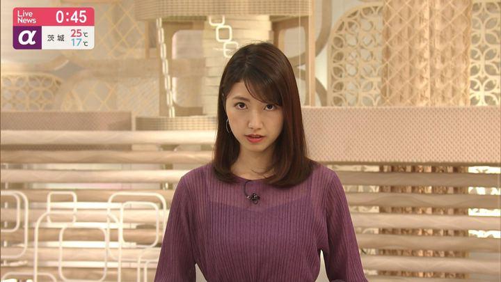 2019年10月02日三田友梨佳の画像20枚目