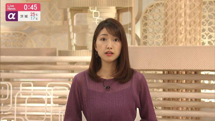 2019年10月02日三田友梨佳の画像21枚目