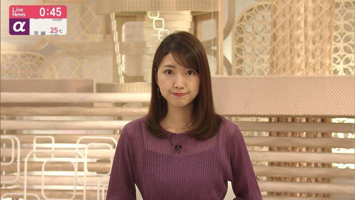 2019年10月02日三田友梨佳の画像22枚目