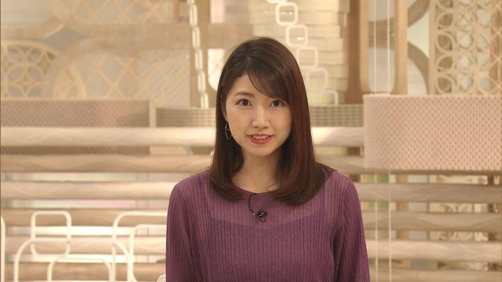 2019年10月02日三田友梨佳の画像23枚目