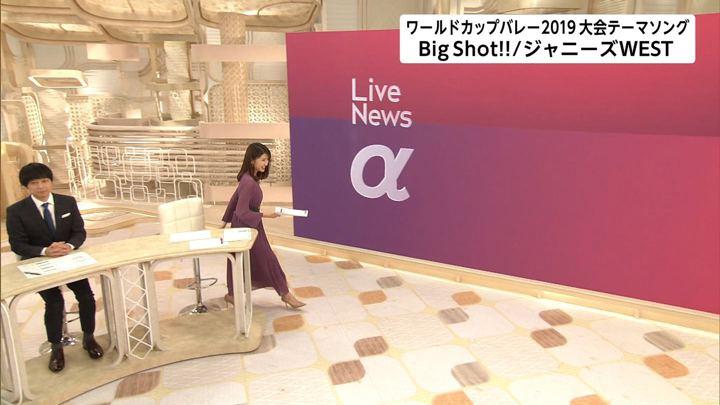 2019年10月02日三田友梨佳の画像24枚目