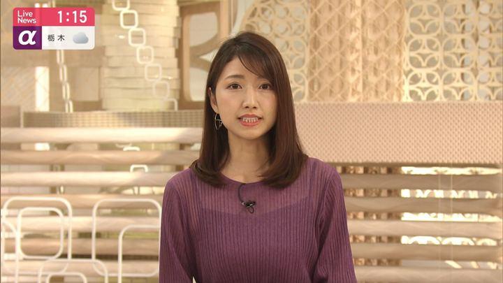 2019年10月02日三田友梨佳の画像30枚目