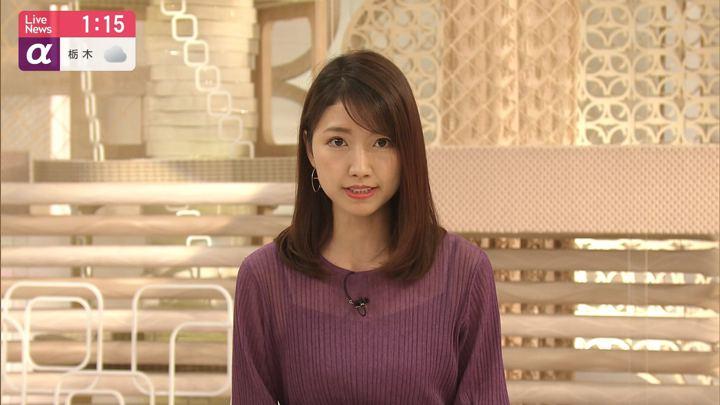 2019年10月02日三田友梨佳の画像31枚目