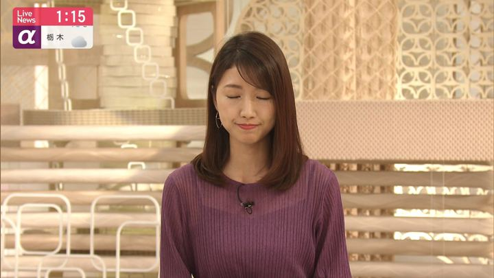 2019年10月02日三田友梨佳の画像33枚目