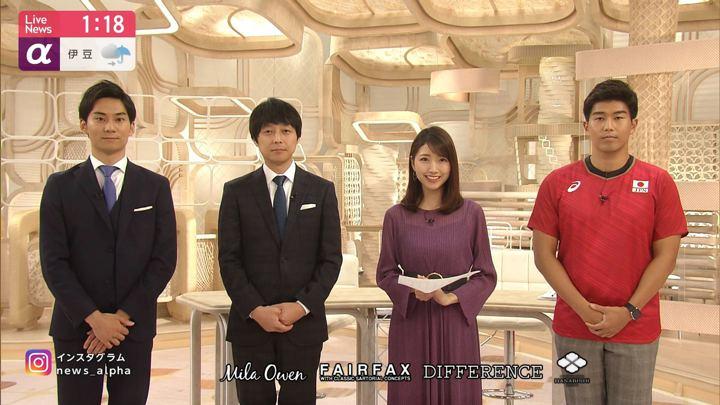 2019年10月02日三田友梨佳の画像34枚目
