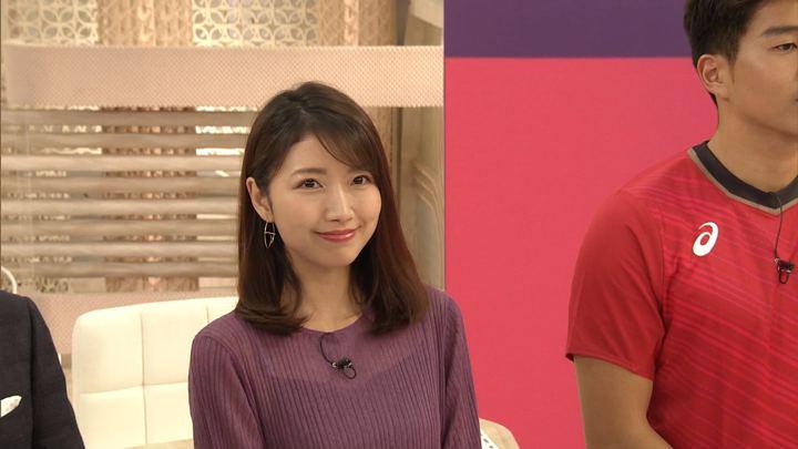 2019年10月02日三田友梨佳の画像35枚目