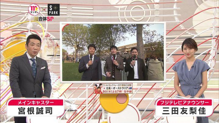 2019年10月06日三田友梨佳の画像01枚目