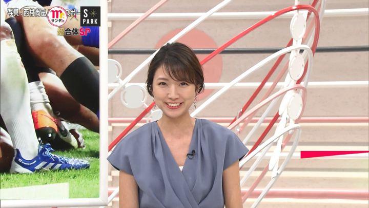 2019年10月06日三田友梨佳の画像05枚目