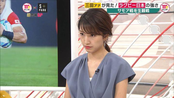 2019年10月06日三田友梨佳の画像12枚目