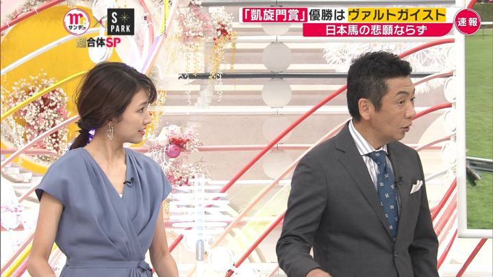2019年10月06日三田友梨佳の画像21枚目