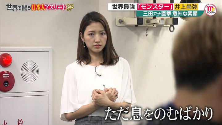 2019年10月06日三田友梨佳の画像26枚目