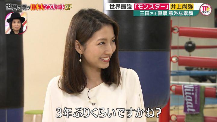 2019年10月06日三田友梨佳の画像28枚目