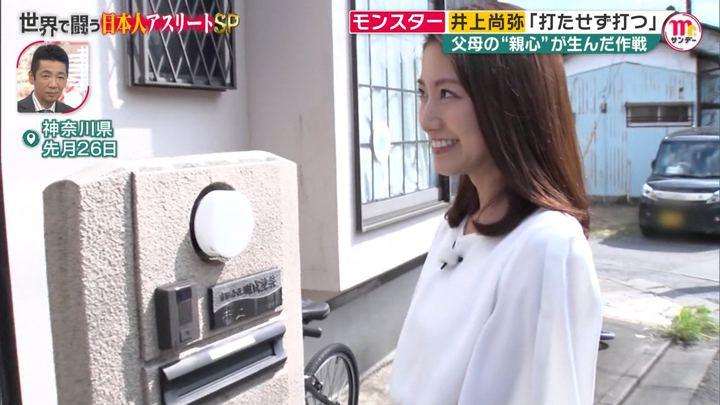 2019年10月06日三田友梨佳の画像32枚目
