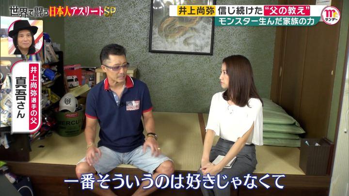 2019年10月06日三田友梨佳の画像40枚目