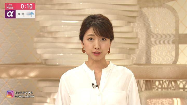 2019年10月07日三田友梨佳の画像06枚目