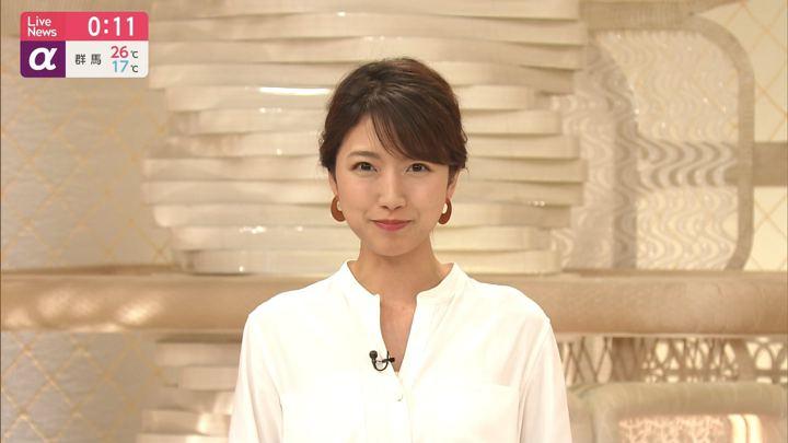 2019年10月07日三田友梨佳の画像07枚目