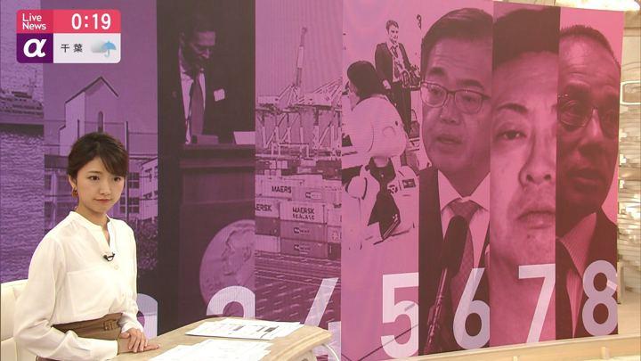 2019年10月07日三田友梨佳の画像13枚目