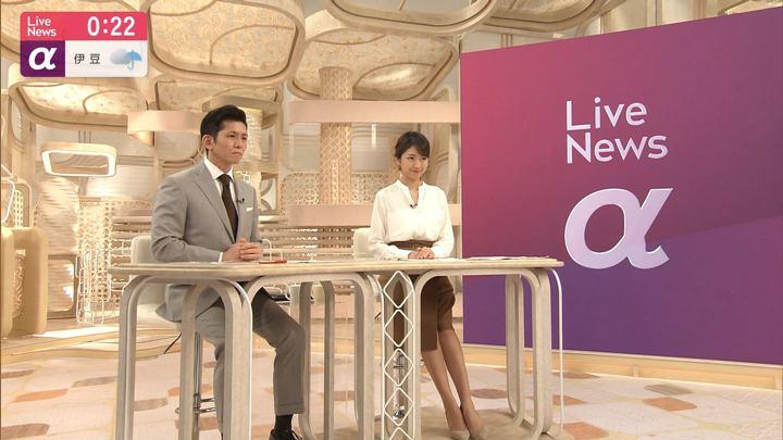 2019年10月07日三田友梨佳の画像14枚目