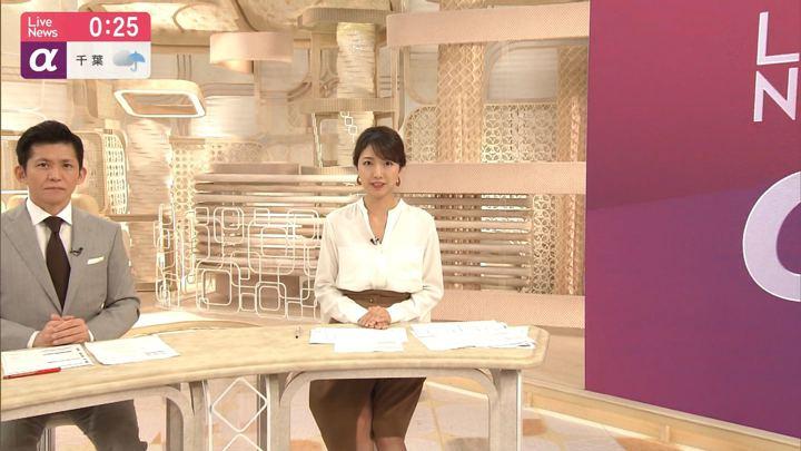 2019年10月07日三田友梨佳の画像16枚目
