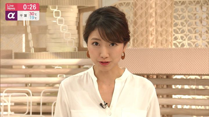 2019年10月07日三田友梨佳の画像18枚目