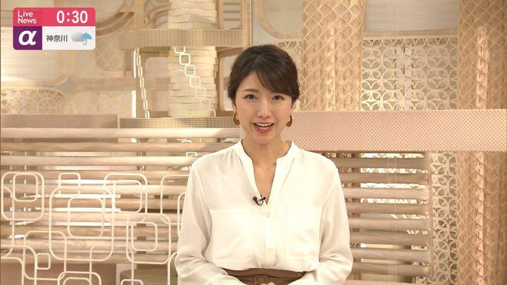 2019年10月07日三田友梨佳の画像20枚目