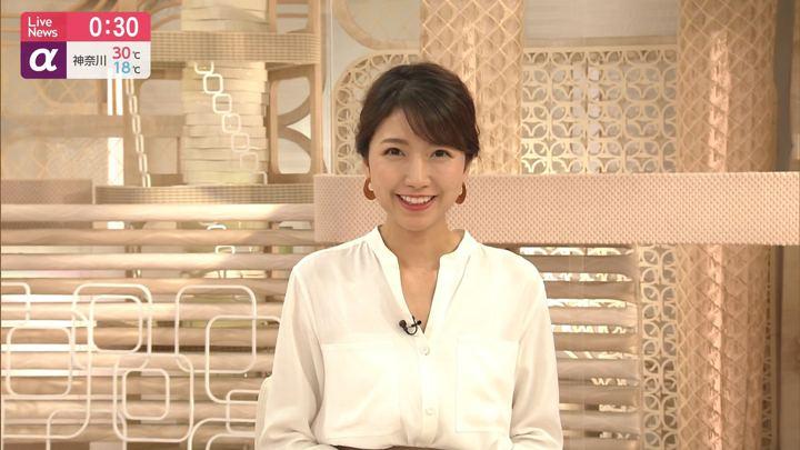 2019年10月07日三田友梨佳の画像21枚目