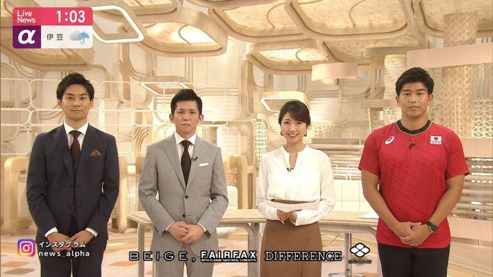 2019年10月07日三田友梨佳の画像30枚目