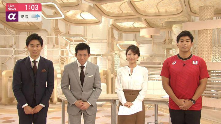 2019年10月07日三田友梨佳の画像32枚目