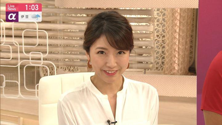 2019年10月07日三田友梨佳の画像33枚目
