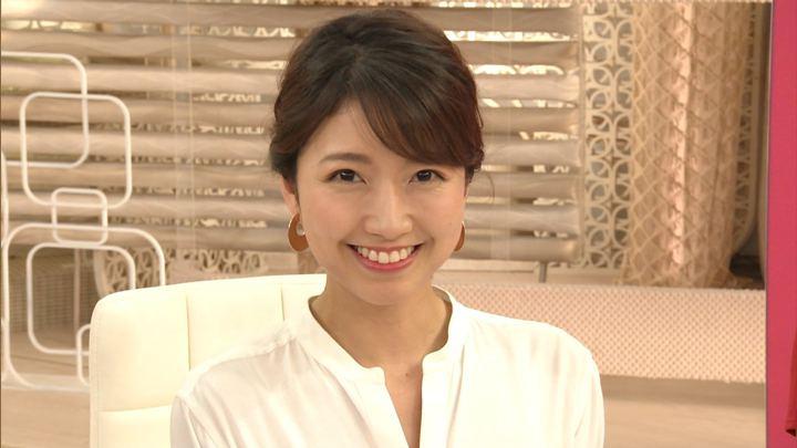 2019年10月07日三田友梨佳の画像34枚目