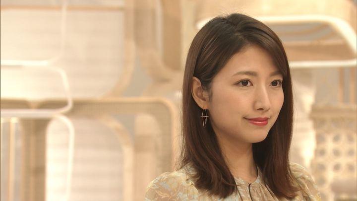 2019年10月08日三田友梨佳の画像02枚目