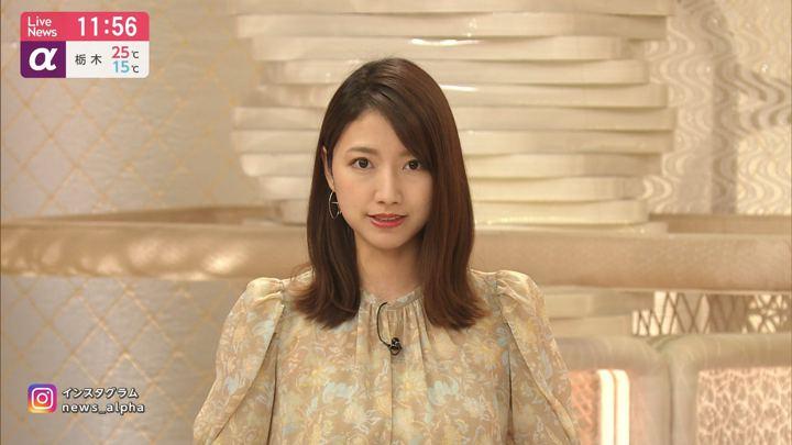 2019年10月08日三田友梨佳の画像06枚目