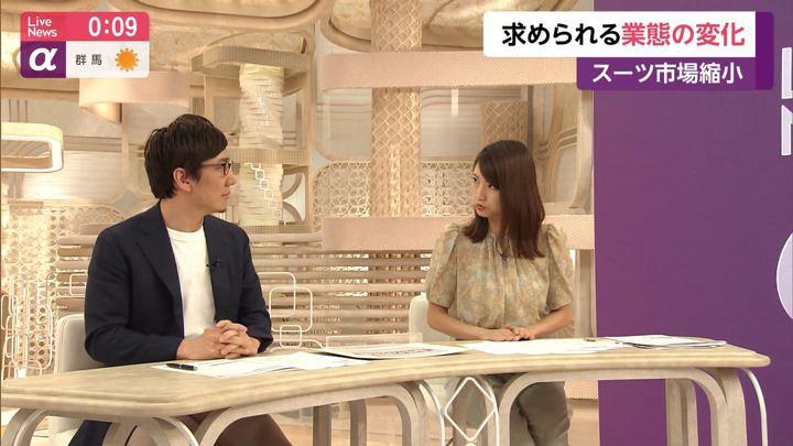 2019年10月08日三田友梨佳の画像14枚目