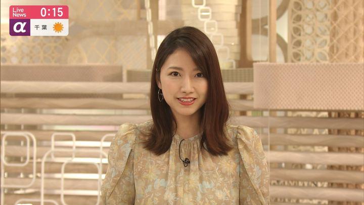 2019年10月08日三田友梨佳の画像17枚目