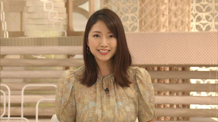 2019年10月08日三田友梨佳の画像19枚目
