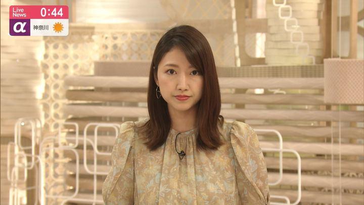 2019年10月08日三田友梨佳の画像27枚目