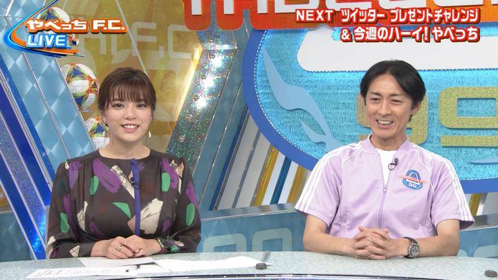 2019年09月22日三谷紬の画像04枚目