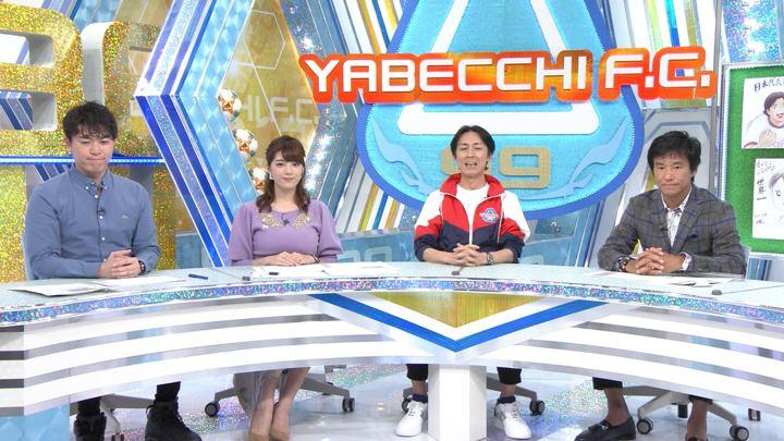 2019年10月06日三谷紬の画像01枚目