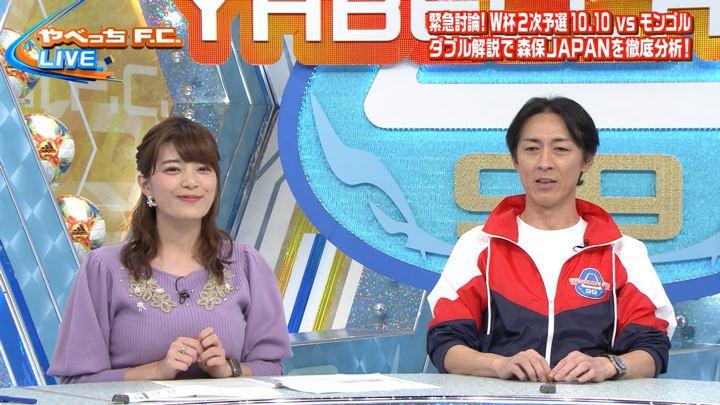 2019年10月06日三谷紬の画像04枚目