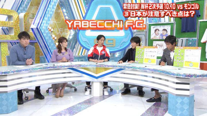 2019年10月06日三谷紬の画像05枚目