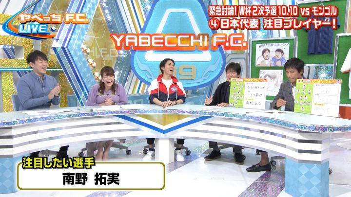 2019年10月06日三谷紬の画像06枚目