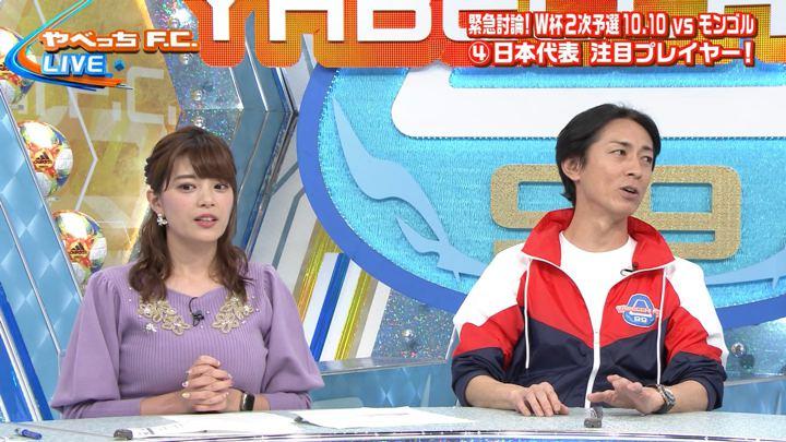 2019年10月06日三谷紬の画像07枚目