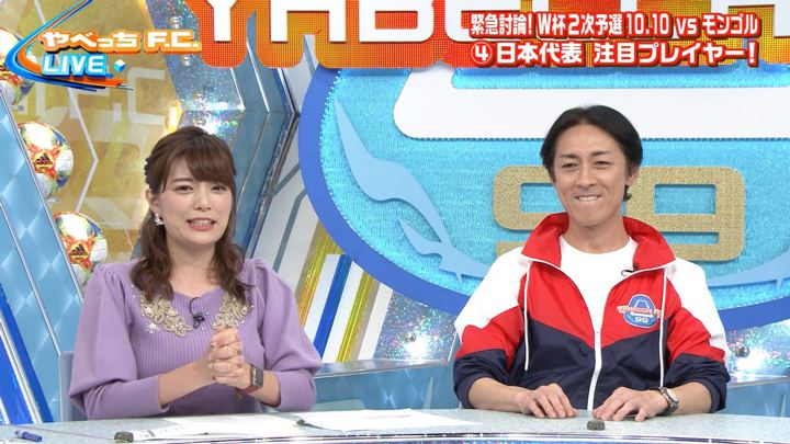 2019年10月06日三谷紬の画像08枚目