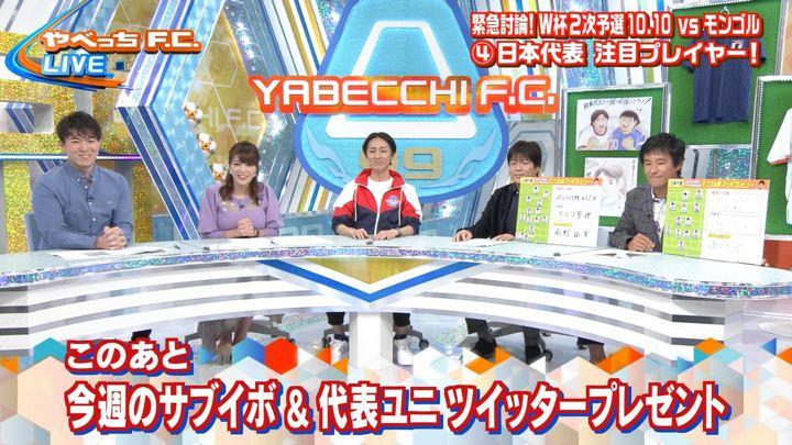 2019年10月06日三谷紬の画像09枚目