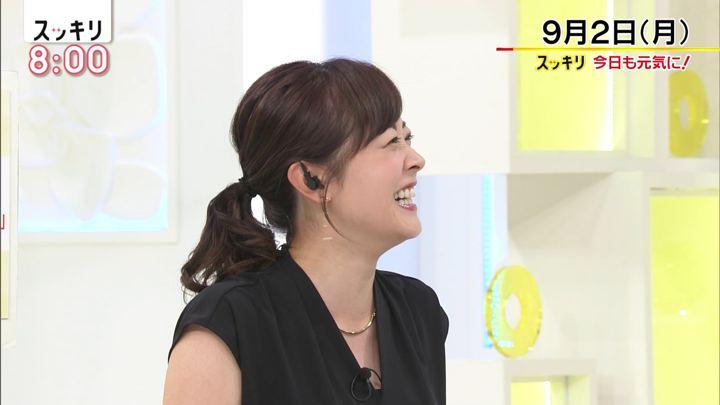 2019年09月02日水卜麻美の画像04枚目